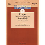 "Prayer No. 1 from ""Jewish Life"", for cello and piano, Book/CD; Ernest Bloch (Carl Fischer)"