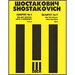 String Quartet no. 4, op. 83, Parts; Shostakovich (DSC