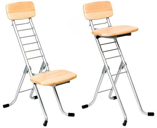 Seiko Chairs CS 320 Adjustable Folding Musician 39 S Chair EBay